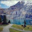Фото Озеро Эшинензе 9