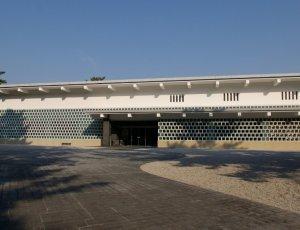 Музей японского искусства «Ямато Бункакан»