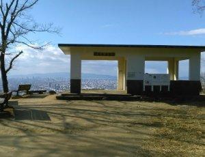 Парк Хираока
