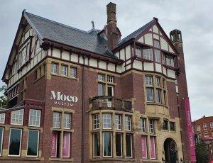 Музей Moco