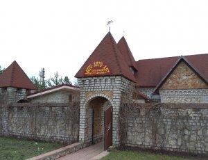 Музей Мото-Авто-Арт