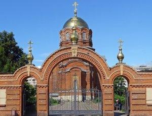 Храм Сергея Радонежского