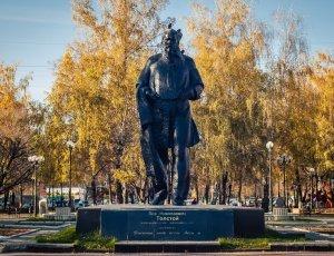 Памятник Л.Н. Толстому