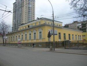 Дом-музей С. П. Дягилева