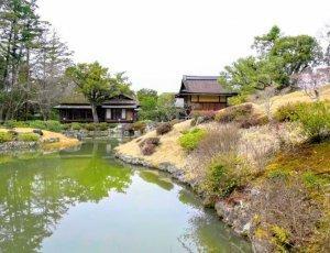 Японский сад «Isuien»