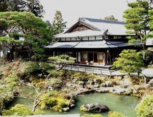 Сад Ёсики-эн