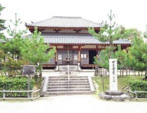 Храм Сайдайдзи