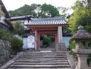 Храм Ята-дера