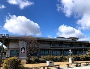 Префектурный музей народного искусства
