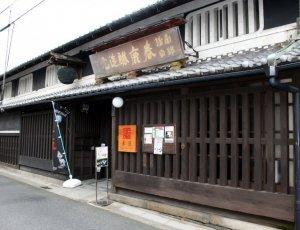 Магазин саке «Харушика»
