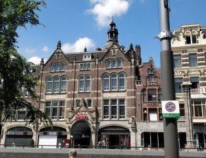 Музей «Амстердамское подземелье»