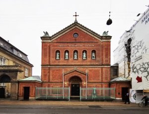 Собор Святого Ансгара