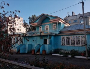 Дом-Музей Ш. Худайбердина