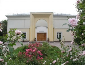 Фото Музей П. Н. Крылова