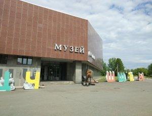 Фото Музей-диорама в Мотовилихе