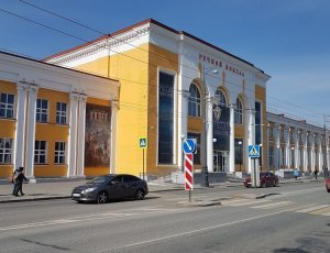 Музей «Исторический парк Россия - Моя история»