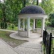Фото Платоновский Парк 8