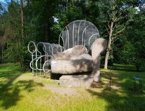 Фото Парк Европы в Вильнюсе