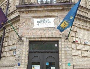 Государственный еврейский музей штата Вильно Гаон