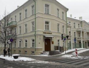 Музей Литовского банка денег