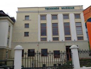 Музей энергетики и техники Литвы