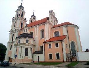 Фото Костел Святой Екатерины