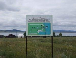 Озеро Итколь