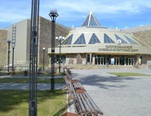 Хакасский Национальный краеведческий музей имени Л.Р. Кызласова