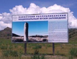 Музей-Заповедник Казановка