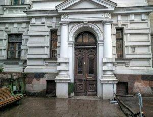 Музей жертв геноцида