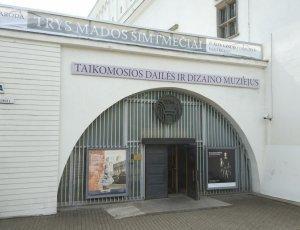 Музей прикладного искусства