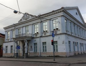 Фото Дворец Тышкевичей