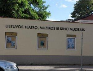 Музей театра, музыки и кино Литвы