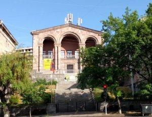 Музей Ованеса Туманяна