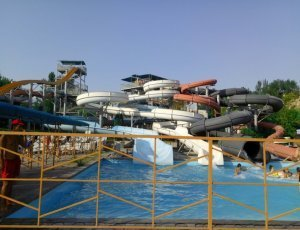 Аквапарк «Water World»