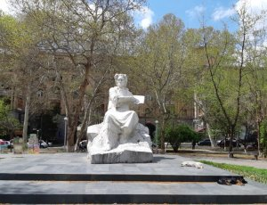 Сквер имени Мартироса Сарьяна