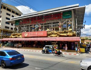 Стадион тайского бокса «Бангла»