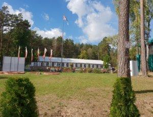Фото База отдыха «Привал» в Гродно