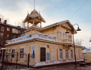 Фото Государственный музей народного художника России К.П.Белова
