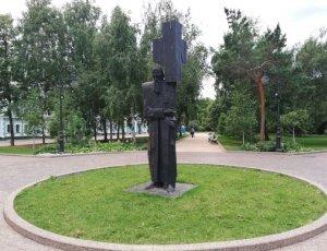 Фото Памятник Ф.М. Достоевскому