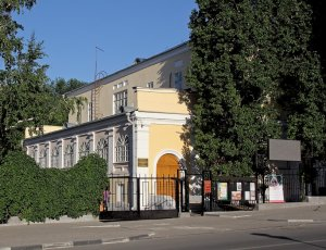 Государственный музей К. А. Федина