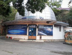 Фото Пятигорский планетарий