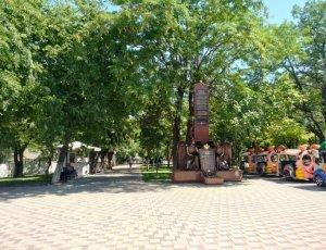 Парк имени М. В. Фрунзе