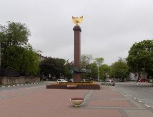 Памятник «Новороссийской Республике»