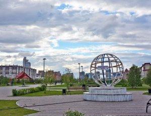 Фото Парк 400-летия города Красноярска