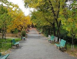 Парк Нансена