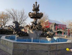 Развлекательный Парк «Ахтанак»