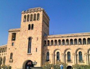Национальный музей-институт архитектуры имени А. Таманяна