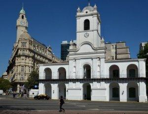 Музей истории «Кабильдо»