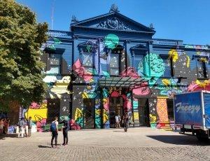 Культурный центр «Реколета»